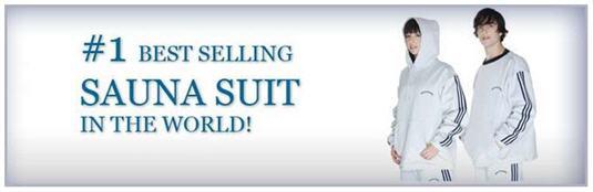 костюм сауна для похудения,костюм сауна купить