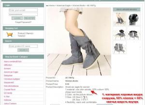 Копии брендовой одежды из Китая - подскажите интернет магазин f8a2fa35c7f